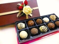まだ間に合うホワイトデー!チョコグルメ定番トリュフ10個入(バレンタインデー&ホワイトデー)