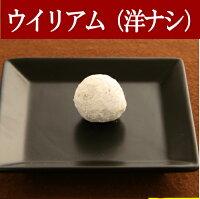 トリュフ チョコばら売り1個入り(バレンタインデー&ホワイトデー) チョコレート バレンタイン