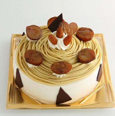 和栗モンブラン ケーキ 和栗をつかったマスカルポーネ入りモンブラン5号15cmお中元 ホールケーキ 誕生日ケーキ バースデーケーキ ホワイトデー