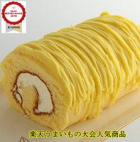 楽天うまいもの大会人気商品!黄金のモンブランロール(3名〜4名)(バースデーケーキ) ロールケーキ お中元