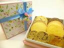 ●野に咲く花のような手作り恋クッキー(ホワイトデー)(母の日...