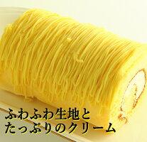 楽天うまいもの大会人気商品!●黄金のモンブランロール(売れ筋)
