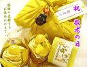かわいい携帯ストラップ付!昔懐かしのモンブラン・レトロな風呂敷包みのお菓子の玉手箱 【敬...