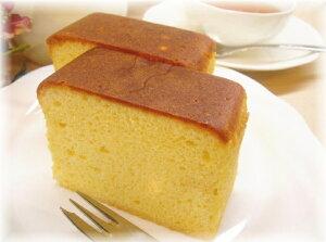 ブランデーケーキカットタイプ