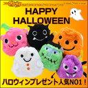 巾着入クッキーギフト ハロウィンパーティー ハロウィンお菓子(クッキーギフト)(プレゼント)Halloween/ラッピング/10月31日/かぼちゃ/お化け/パーティー/お菓子//可愛い/贈り物/子供