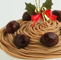 クリスマスケーキ モンブラン6号サイズ 栗 モンブランケーキ