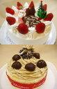 まだ間に合うお得なクリスマスケーキセット♪生クリーム&モンブラン