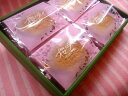 桜咲く、さくさくサブレ【20枚入】 1