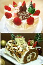 お得なクリスマスケーキセット♪生クリーム&ブッシュドノエルミディアム