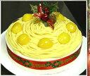 クリスマスケーキ昔なつかしのレトロなモンブラン6号サイズ