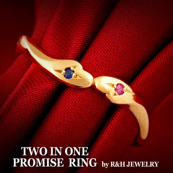 ペアリング ゴールド マリッジリング ring ゆびわ レディース メンズ ペア リング セット ルビー サファイア・ラッピング無料  ギフト プレゼント  8月 楽しむ:roryXtyle