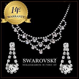 ゴージャス オシャレ きらきら 上質 swarovski wedding bridal set tiara necklace pierce earr...