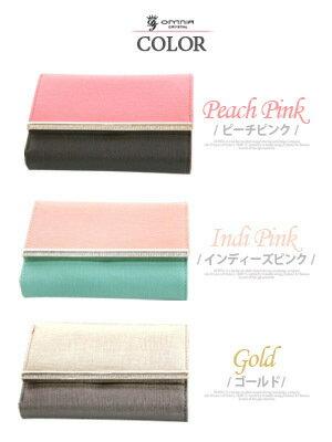 ブランド : かわいい財布ブランド : item.rakuten.co.jp