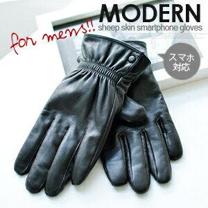 手套智慧手機相容! 智慧手機手套男裝男士保暖手套秋冬觸摸能夠手套