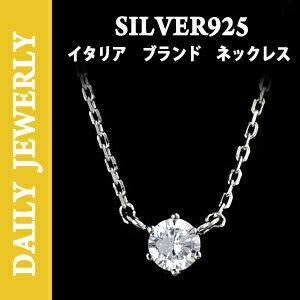 和鑽石項鍊和鑽石吊墜、 銀項鍊、 粒鑽石項鍊、 銀項鍊 925 CZ 鑽石、 女士項鍊、 義大利品牌項鍊