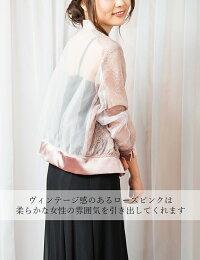 【Outlet69%OFF】艶感が女性らしさを演出するサテンレースブルゾン|レースサテンブルゾン羽織ショート丈長袖ピンクレディース