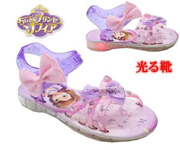 光る靴 箱つぶれあり ディズニ− ちいさなプリンセスソフィア Disneyzone ディズニープリンセス ソフィア サンダル キッズサンダル キッズシューズ 子供靴 靴 ディズニー サンダル 7337