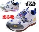 【光る靴】【ディズニー】【スター・ウォーズ】 Disney Star Wars 【Disneyzone】 【ディズニー 靴】 男の子 ピカピカ光る靴 靴 R2-D2 R2D2 マジック キッズスニーカー 子供靴 サイドがキラキラ光る靴! LED光る 1004