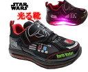 【光る靴】【ディズニー】【スター・ウォーズ】 Disney Star Wars 【Disneyzone】【ディズニー 靴】 男の子 ピカピカ光る靴 靴 ダースベイダー マジック キッズスニーカー 子供靴 サイドがキラキラ光る靴! LED光る 1002