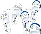 【上履き】子供靴ドラえもん上履きバレーシューズ靴新入学新学期キッズスニーカーDRMバレー01
