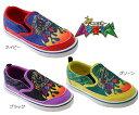 【在庫処分】【15cm】【甲虫王者ムシキング 】【甲虫王者ムシキング 靴】ムシキング 靴 子供靴 ス...
