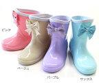 送料無料GAMEリボン付きレインブーツ長靴レインシューズお姫様キッズシューズ16〜21cmまであり538女の子