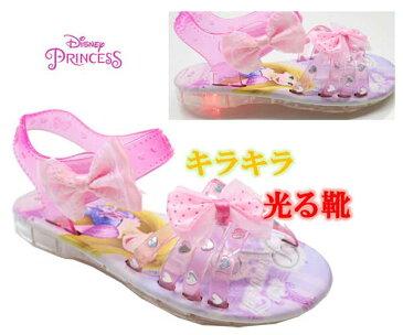 光る靴 ディズニ− プリンセス Disneyzone ラプンツェル サンダル キッズサンダル キッズシューズ 子供靴 靴 7339