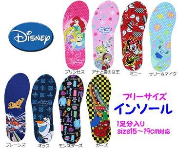 【メール便可】【ディズニー】【インソール】中敷き 【ディズニー プリンセス】Disney 【アナと雪の女王】【カーズ】【モンスターズインク】【ミニーちゃん】【オラフ】【ディズニー 靴】プレーンズ マイク サリー【Disneyzone】