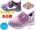 【光る靴】【ディズニー】【ちいさなプリンセスソフィア】【ソフィア】Disney【Disneyzone】【ディズニー靴】ディズニープリンセス女の子ピカピカ光るマジックキッズスニーカー子供靴サイドがキラキラ光る靴!LED光る6998