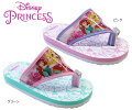 【ディズニープリンセス】【プリンセス】【Disneyzone】【ディズニー靴】指付きサンダルラプンツェルアリエルオーロラ姫キッズサンダルビーチサンダルビーサンディズニーキッズ15〜19cm7162ディズニーグッズ