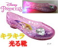 【光る靴】【ディズニ−】【プリンセス】【Disneyzone】【ディズニープリンセス】ガラスの靴【ラプンツェル】サンダルキッズスニーカーキッズシューズ子供靴靴【ディズニーサンダル】6961