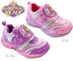 【ちいさなプリンセスソフィア】【ディズニー靴】【ソフィア】【ディズニープリンセス】【Disneyzone】【ディズニーキッズ】ディズニー靴キッズスニーカーパープルジュニアキッズ子供靴女の子7259