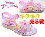 【光る靴】【ディズニ−】【プリンセス】【Disneyzone】【ディズニープリンセス】【ラプンツェル】サンダルキッズサンダルキッズシューズ子供靴靴*メール便不可*【ディズニーサンダル】7339
