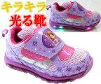 【光る靴】【ソフィア】【ディズニー】【ディズニープリンセス】Disney【Disneyzone】【ディズニー靴】ディズニーちいさなプリンセスソフィア女の子ピカピカ光るマジックスリッポンキッズスニーカー子供靴サイドがキラキラ光る靴!LED光る7398