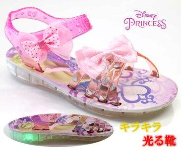 光る靴 ディズニ− プリンセス Disneyzone ベル 白雪姫 ラプンツェル サンダル キッズサンダル キッズシューズ 子供靴 靴 7616