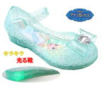 光る靴アナと雪の女王Disneyzoneディズニーアナエルサオラフプリンセスガラスの靴サンダルキッズスニーカーキッズシューズ子供靴ディズニ−プリンセス靴ディズニーサンダル7621
