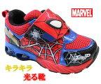 スパイダーマンマーベル光る靴3018MARVELディズニー子供靴キッズシューズキッズスニーカーアマコミ