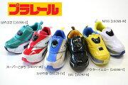 【送料無料】【プラレール】TOMICAPLARAILトミカE6系新幹線はやぶさスーパーこまちドクターイエローN700D51かがやき北陸新幹線デゴイチ子供靴ホワイト男の子スリッポンマジックキッズスニーカー【プラレール靴】1607716096160991609716129