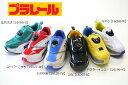 【送料無料】【プラレール】TOMICA PLARAIL トミカ E6系 新幹線 はやぶさ スーパーこまち ドクターイエロー N700 D51 かがやき 北陸新幹線 デゴイチ 子供靴 ホワイト 男の子 スリッポン マジック キッズスニーカー 【プラレール 靴】16077 16096 16099 16097 16129