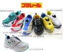 送料無料 プラレール PLARAIL トミカ E6系 新幹線 はやぶさ スーパーこまち ドクターイエロー N700 D51 かがやき ALFA-X 子供靴 男の子 スリッポン キッズスニーカー プラレール靴 16077 16096 16099 16097 16129 16226 キッズシューズ 2