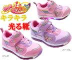 【HUGっと!プリキュア】【プリキュア】【プリキュア靴】【光る靴】子供靴キッズスニーカー女の子5063キッズキッズシューズ