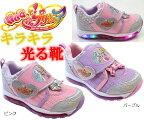 【HUGっと!プリキュア】【プリキュア】【プリキュア靴】【光る靴】子供靴キッズスニーカー女の子5066キッズキッズシューズ