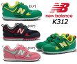 【送料無料】【ニューバランス】【 new balance】キッズスニーカー ジュニア 子供靴 マジック 履きやすい靴 ニューバランス K312 *メール便不可*