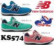 【送料無料】【ニューバランス】KS574 靴 マジック キッズスニーカー キッズ 子供靴 SB RG MP スリッポン 履きやすい靴 NB ニューバランス キッズシューズ