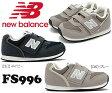 【ニューバランス】 子供靴 マジック キッズスニーカー ベビー 子供靴 履きやすい靴 NB ニューバランス FS996 CEI CAI