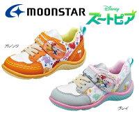 【在庫処分】【ズートピア】【ムーンスター】【ディズニー靴】【Disneyzone】【ディズニーキッズ】ディズニー靴キッズスニーカーオレンジグレイキッズシューズ子供靴男の子女の子DNC1186
