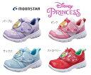 【ディズニー プリンセス】【ムーンスター】【ディズニー 靴】【プリンセス】【ラプンツェル】【アリエル】【シンデレラ】【ディズニー】【Disney】 ディズニー キッズスニーカー ジュニア キッズ 子供靴 女の子 DN C1197