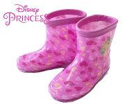 プリンセス ディズニー レインブーツ シンデレラ オーロラ ラプンツェル 美女と野獣 レインシューズ Disneyzone