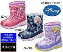 【ディズニー】【Disneyzone】【ソフィア】【ラプンツェル】【アナと雪の女王】【アナ】【エルサ】【プリンセス】 ディズニーブーツ ブーツ スノーブーツ ウィンターブーツ キッズ 子供靴 女の子 防寒 キッズシューズ WC019ESP