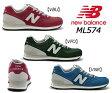 【送料無料】【ニューバランス】 ML574 メンズ レディース スニーカー NB ニューバランス *メール便不可* 574